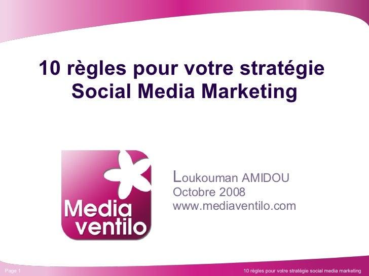 10 règles pour votre stratégie  Social Media Marketing L oukouman AMIDOU Octobre 2008 www.mediaventilo.com