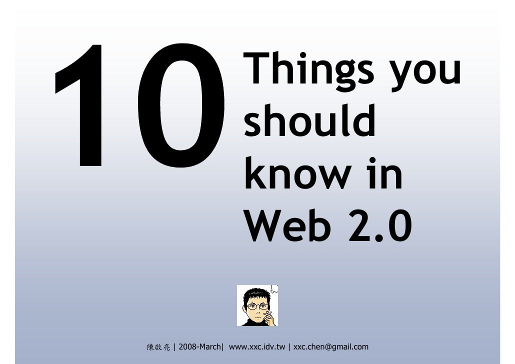 Things you                        should                        know in                        Web 2.0  陳啟亮 | 2008-March| ...