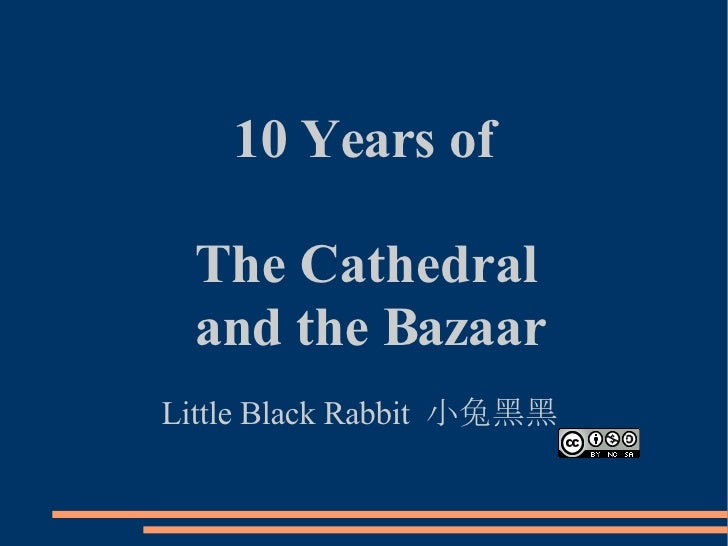 10 Years of  The Cathedral  and the Bazaar Little Black Rabbit  小兔黑黑