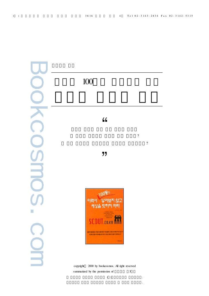 アイフォン カバー ブランド | コーチ アイフォン8 カバー 財布型