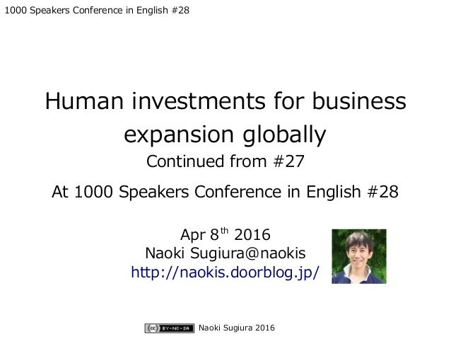 Naoki Sugiura 2016 1000 Speakers Conference in English #28 Human investments for business expansion globally Continued fro...