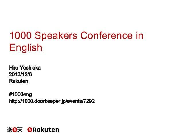1000 Speakers Conference in English Hiro Yoshioka 2013/12/6 Rakuten #1000eng http://1000.doorkeeper.jp/events/7292