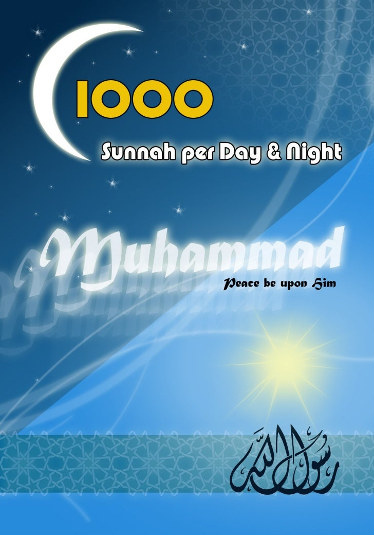 """ContentHow can you gain the Love of Allah the Almighty?   5The Sunnah in """"Waking up""""                          8The Sunnah ..."""