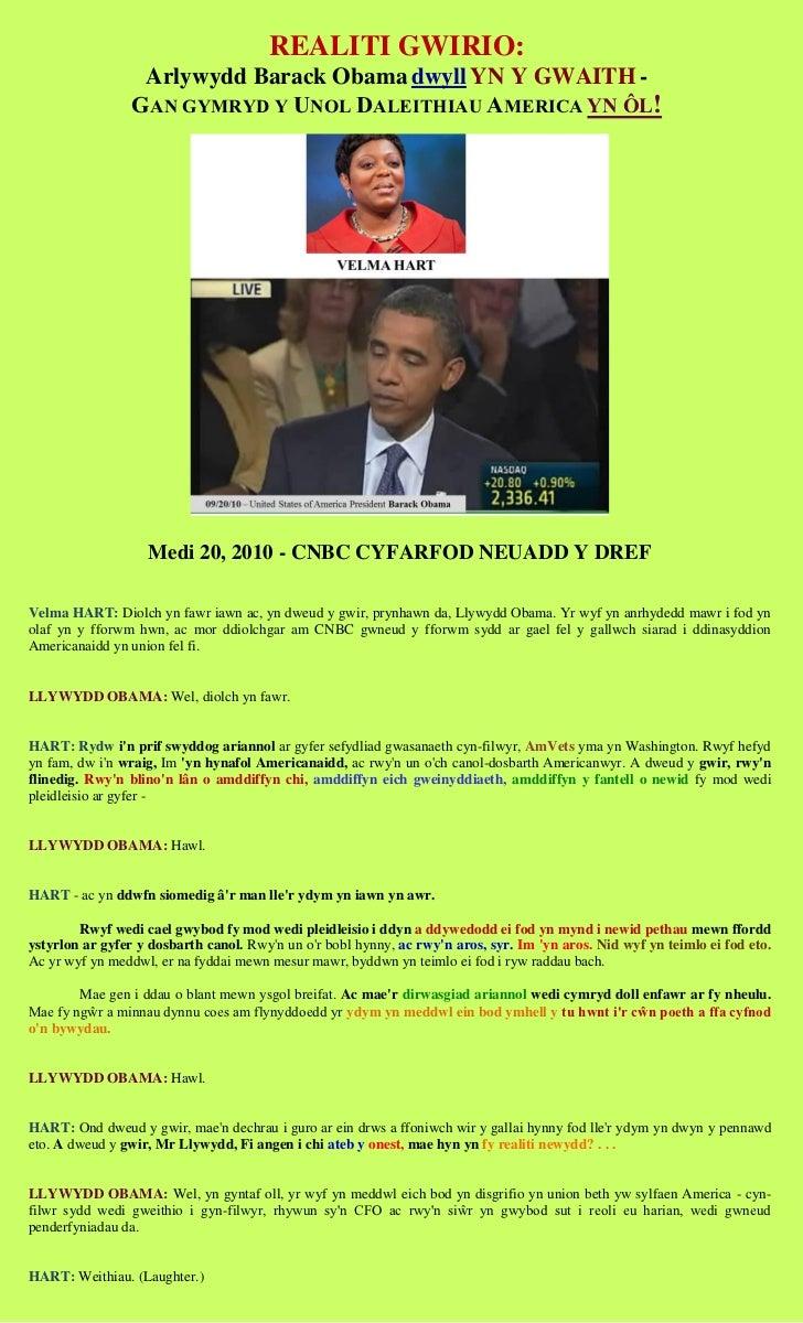REALITI GWIRIO:                  Arlywydd Barack Obama dwyll YN Y GWAITH -                 GAN GYMRYD Y UNOL DALEITHIAU AM...