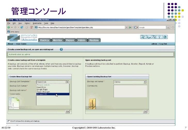 01/22/10   Copyright(C) 2010 OSS Laboratories Inc.   7