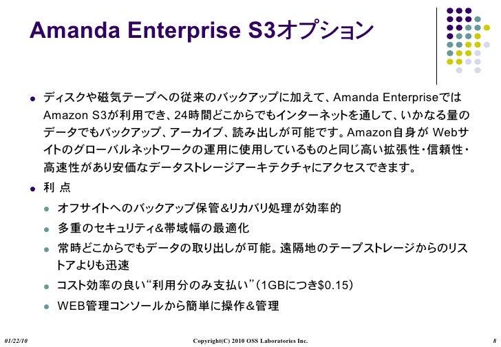 Amanda Enterprise S3                                                                             Amanda Enterprise       ...