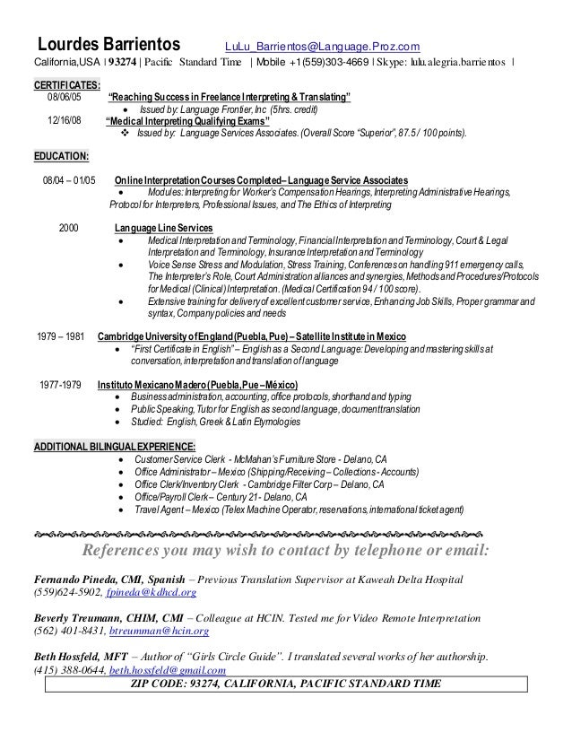 teacher career fair cover letter ap exam essay prompts user     Department of Engineering   University of Cambridge By Clicking Build Your Own  you agree to our Terms of Use and Privacy  Policy
