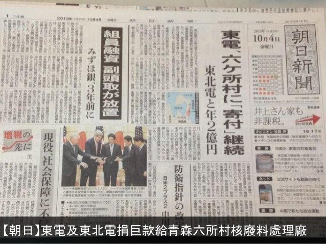 【朝鮮】 美日發表安保聯合聲明