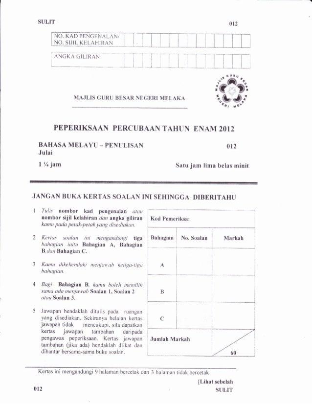 Soalan Percubaan Upsr 2012 Negeri Melaka Soalan Bahasa Melayu Penulis