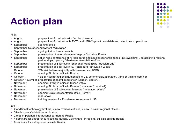 Technology transfer office business plan