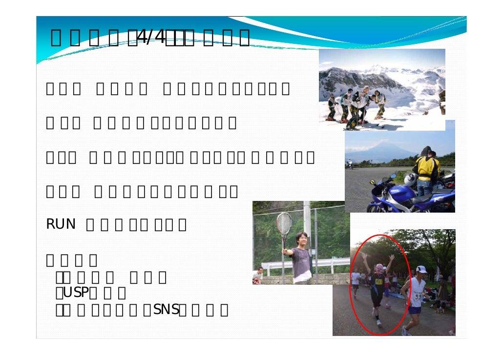 3/4                  1/3     1/3         1/3              Web   CRM             DB     Web           DTP                  ...