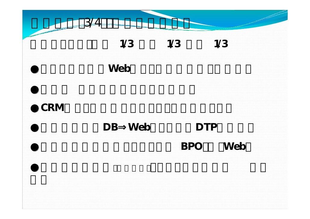 4/4         DB   Web