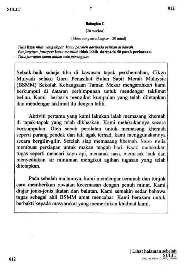 Soalan Percubaan UPSR Johor 2012 Bahasa Melayu Penulisan