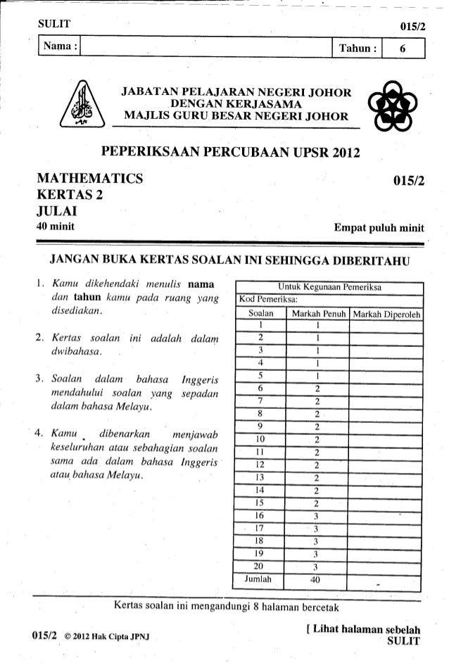 Soalan Percubaan Upsr 2019 Johor Kuora H