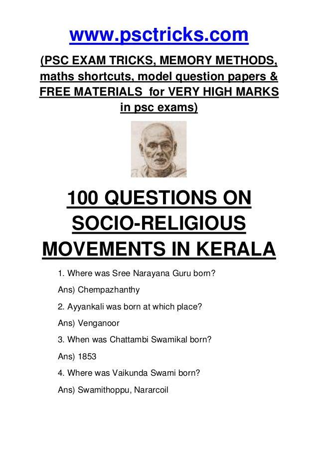100 important questions Slide 2