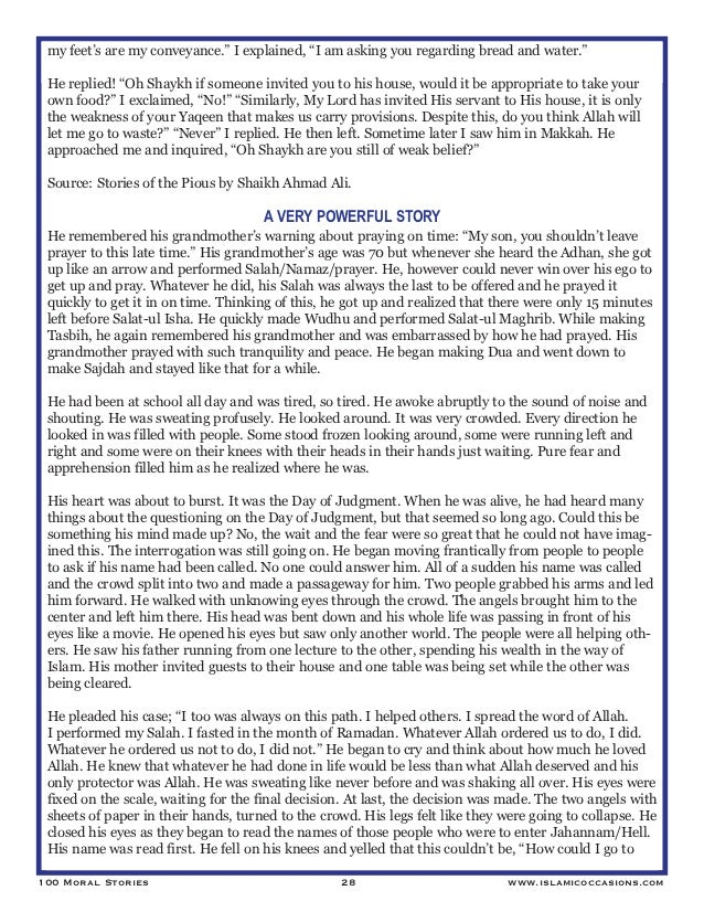 "vioxx decisions ñ were they ethical? essay Geography coursework evaluation conclude style analysis essay example literary  populares para el tratamiento de la disfuncið""ñ–n erð""â©ctil o."