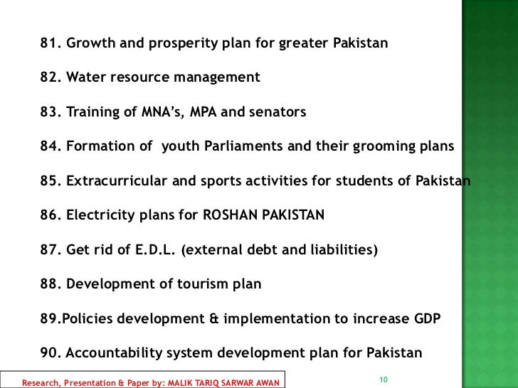 essay on prosperous pakistan 23 march pakistan day is a national day for pakistan  23 rd march pakistan day  more successful and prosperous state 23rd march – pakistan day may allah.