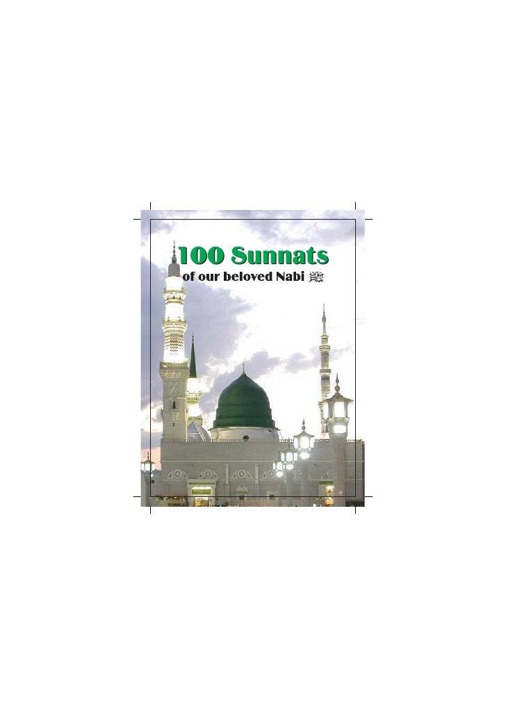 100 Sunnats