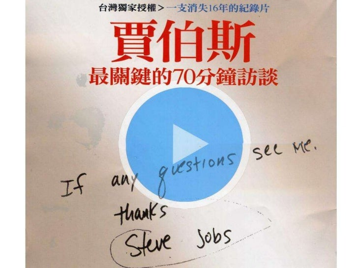 2012.09.27_商業周刊
