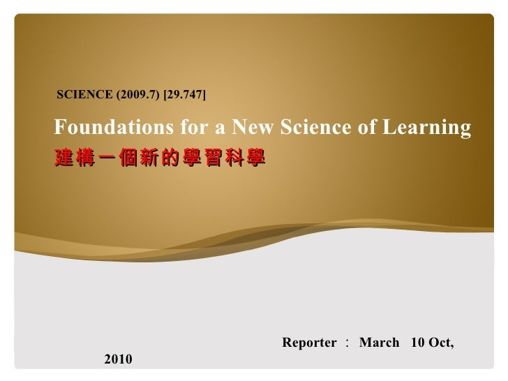 1010 foundations for a new science