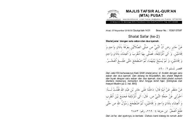 KHUSUS UNTUK PARA SISWA/PESERTAAhad, 07 Nopember 2010/30 Dzulqa'dah 1431 Brosur No. : 1530/1570/IFShalat Safar (ke-2)Shala...