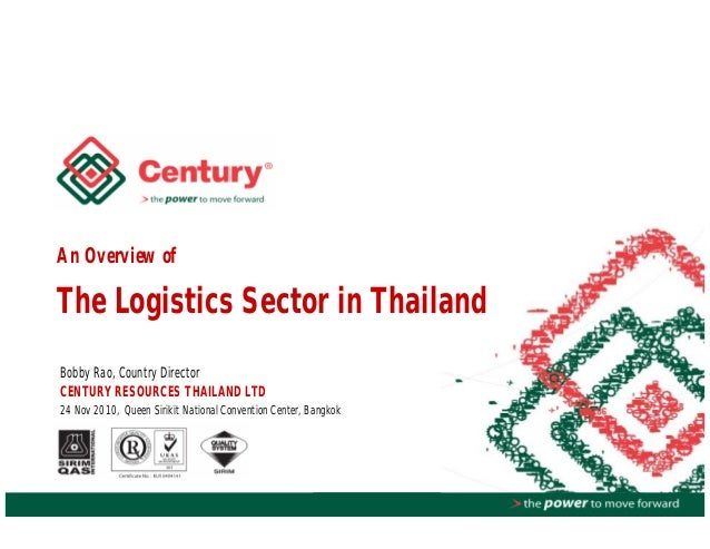 an overview of elogistcs Essay on overview of e-logistcs  1introduction with e-commerce, the rapidly unfolding and modern logistics is increasingly due to develop in depth the concept of e-logistics.