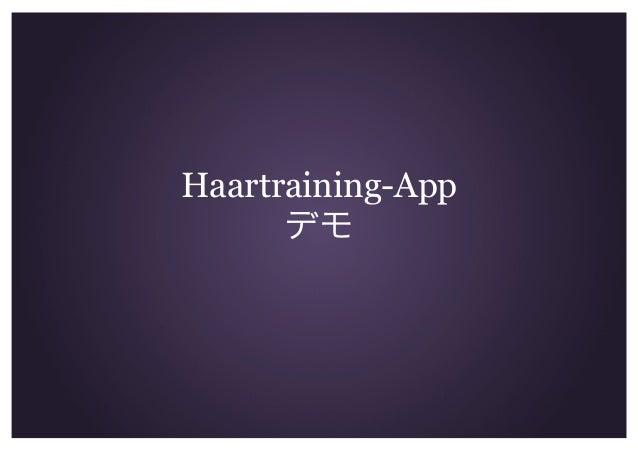 Haartraining-App デモ