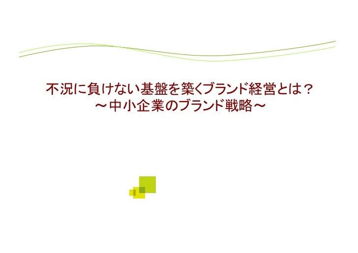 2010 12 2