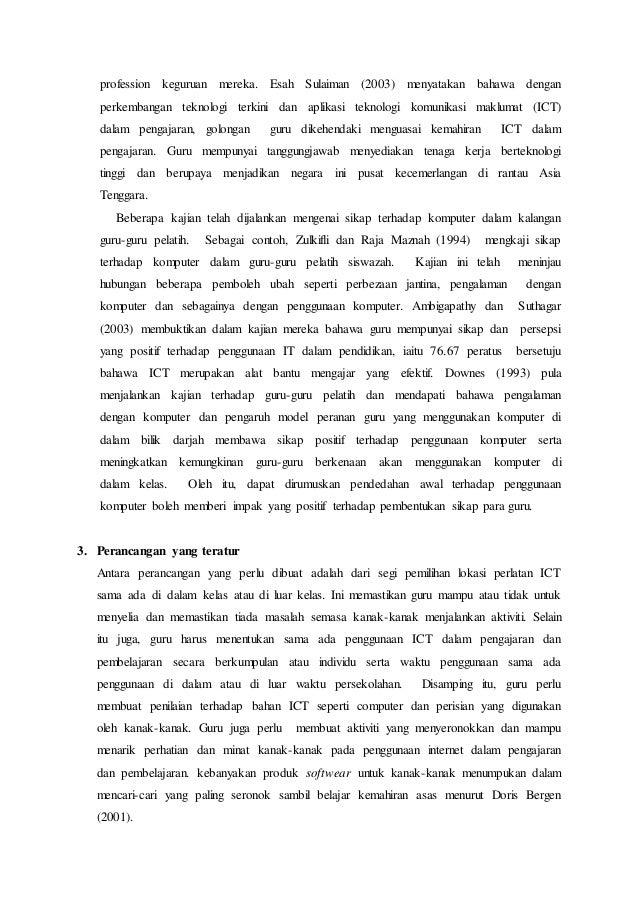PROFESI KEGURUAN - PowerPoint PPT Presentation