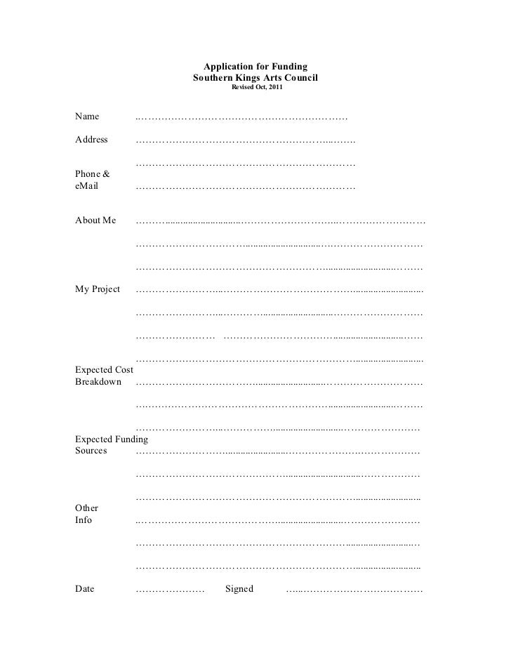 Skac Funding Request Form