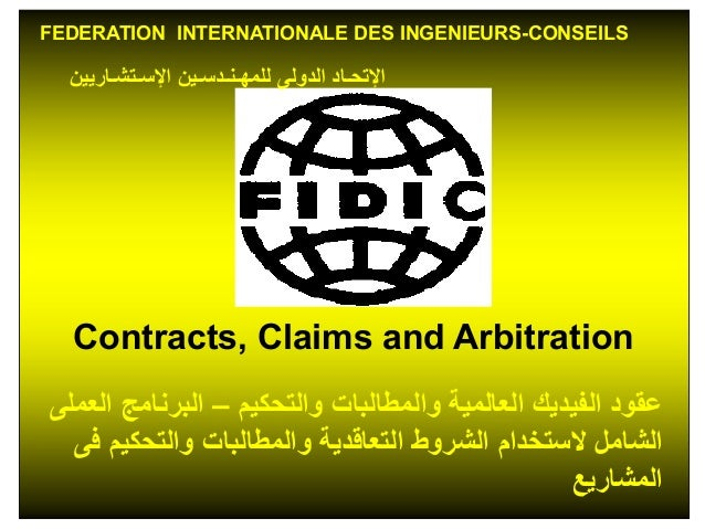 FEDERATION INTERNATIONALE DES INGENIEURS-CONSEILSاإلسـتشـاريين للمھـنـدسـين الدولى اإلتحـادContracts, Claims and A...