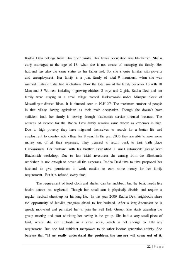 english in india essay article format