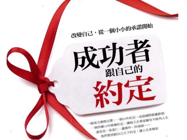 2013.02.07_商業周刊