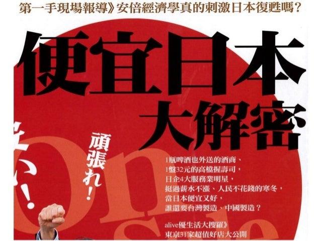 201307.18商業周刊