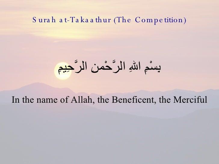 Surah at-Takaathur (The Competition) <ul><li>بِسْمِ اللهِ الرَّحْمنِ الرَّحِيمِِ </li></ul><ul><li>In the name of Allah, t...