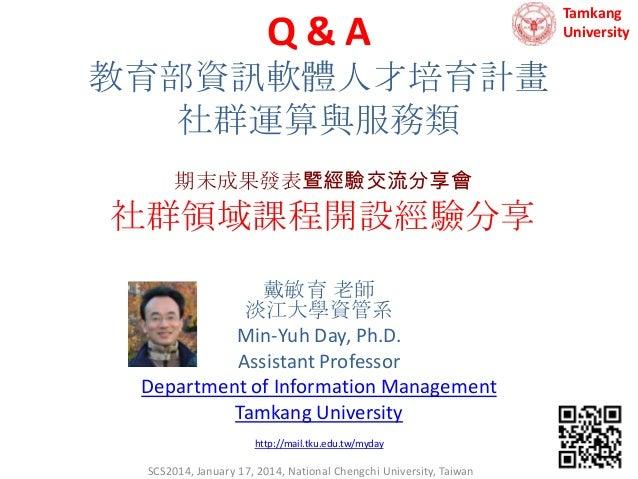 Tamkang University - Taipei, Taiwan - College & University ...