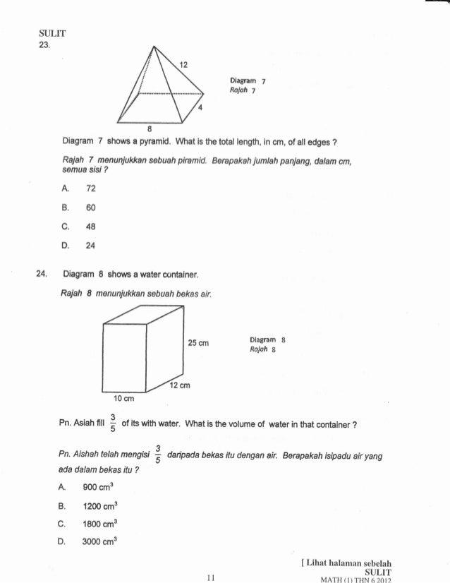 ST]LIT  23.  Diagnm 7  RoJah I  Diagram 7 shor,vs a pyramid. Mrat is the total length, in cm, of ail edges ?  Rajah 7 menu...