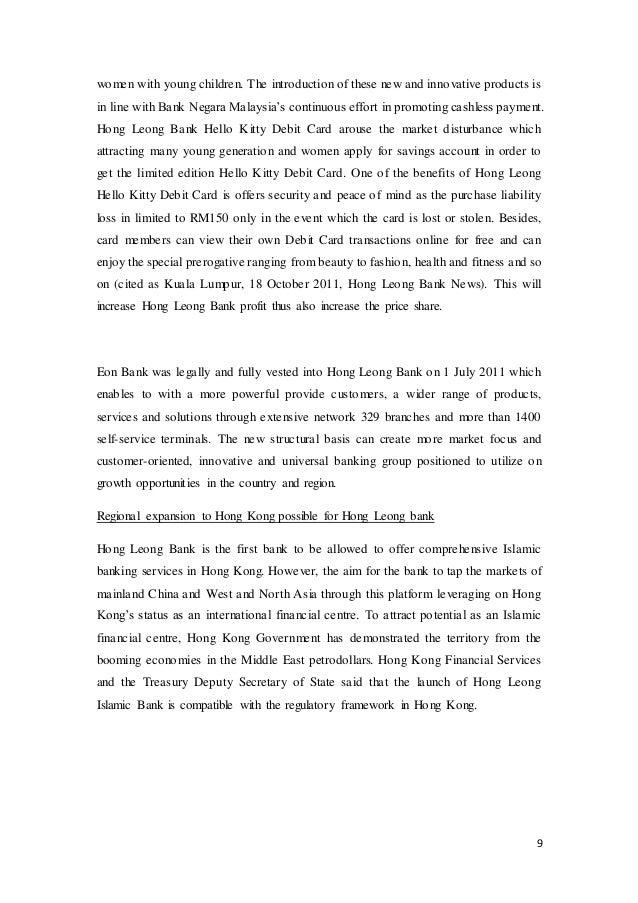 my favourite school teacher essay malayalam