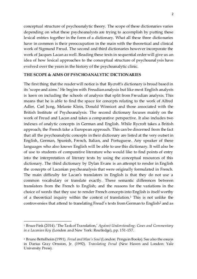 key concepts in psychoanalysis a lexical essay