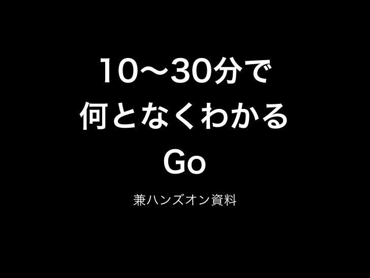 #moriyoshi
