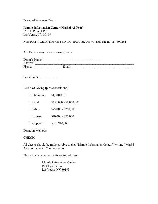 pledge donation form iic