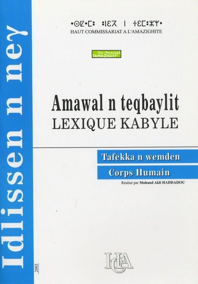 République Algérienne Démocratique et Populaire Présidence de la République HAUT COMMISSARIAT A L'AMAZIGHITE réalisé par M...