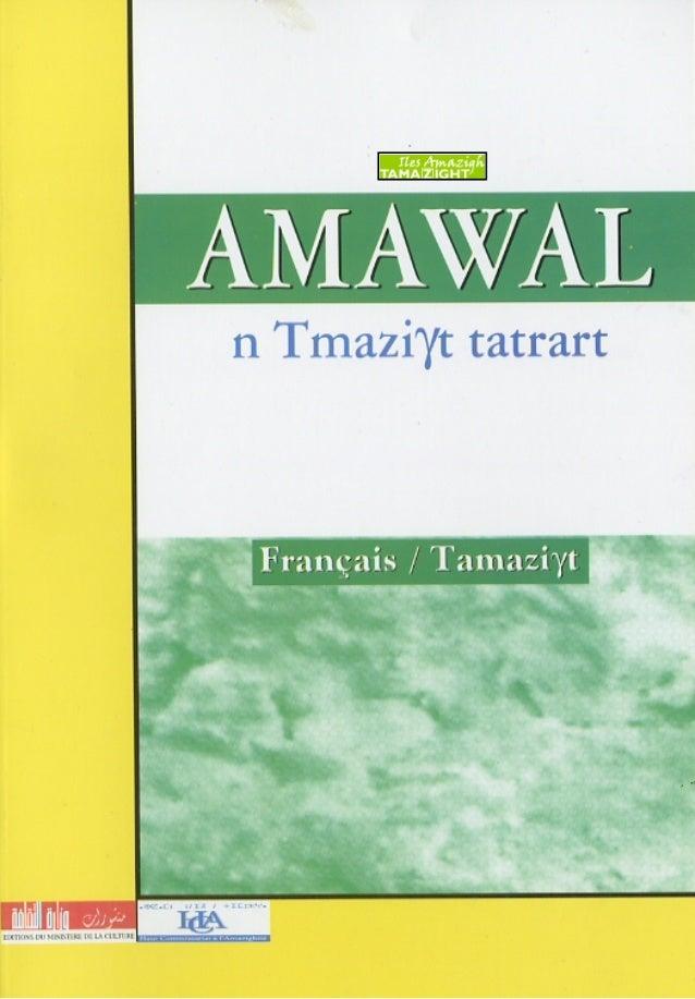 AMAWALn Tmazi$t tatrartLEXIQUE DU BERBERE MODERNEEdition corrigée et augmentée pour le compte du HCApar Habib Allah MANSOU...