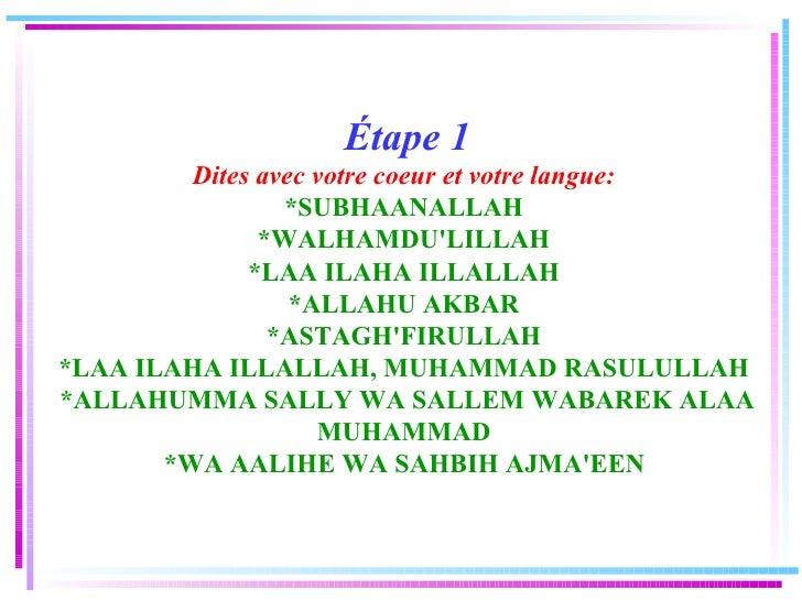 Une Munite Pour Allah Slide 2