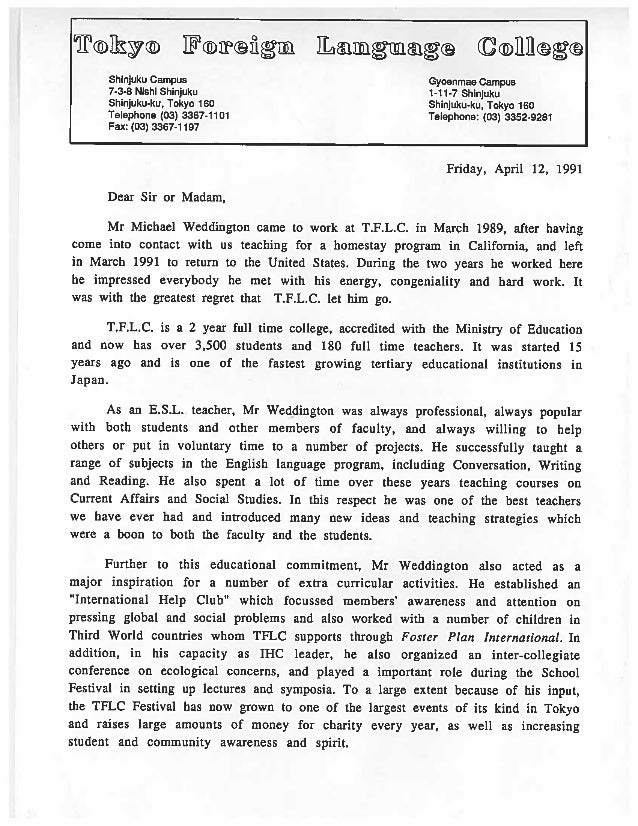 Letter of Recommendation Letter- Tokyo Foreign Language