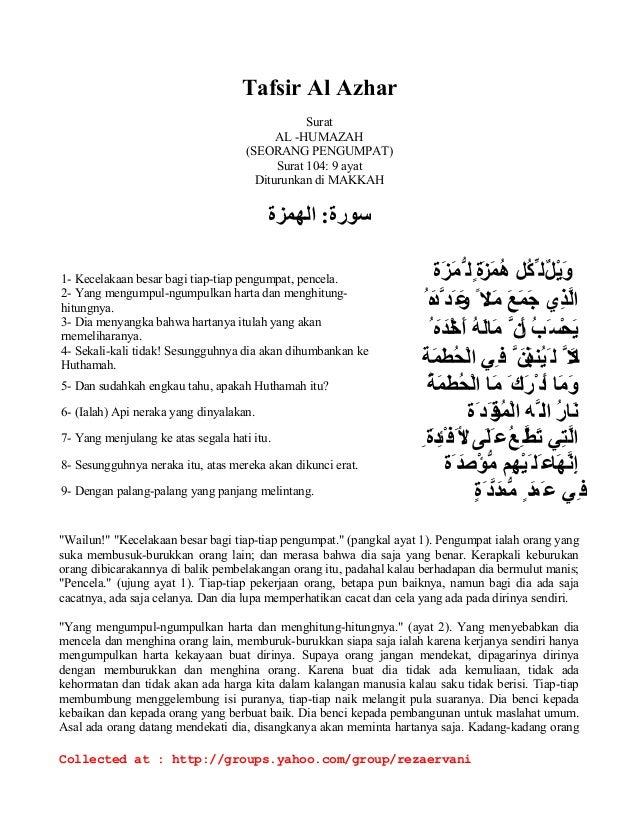 Tafsir Al Azhar 104 Al Humazah
