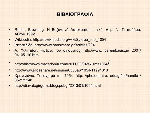 Βικιπαίδεια χρονολογίων ιστοσελίδες