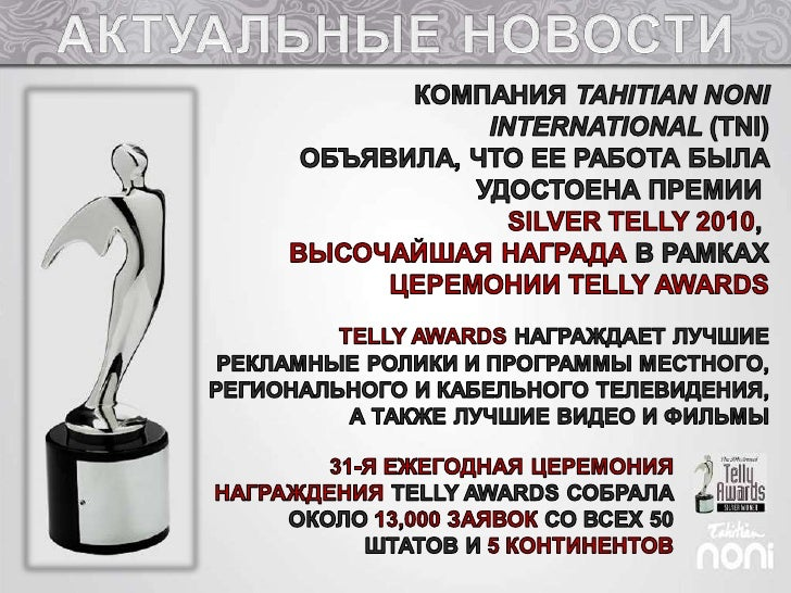 ebook The Purpose Guided Universe: Believing In Einstein, Darwin, and
