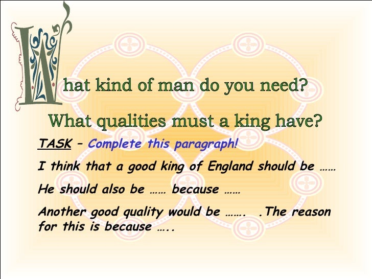 What are the qualities of a good soldier?