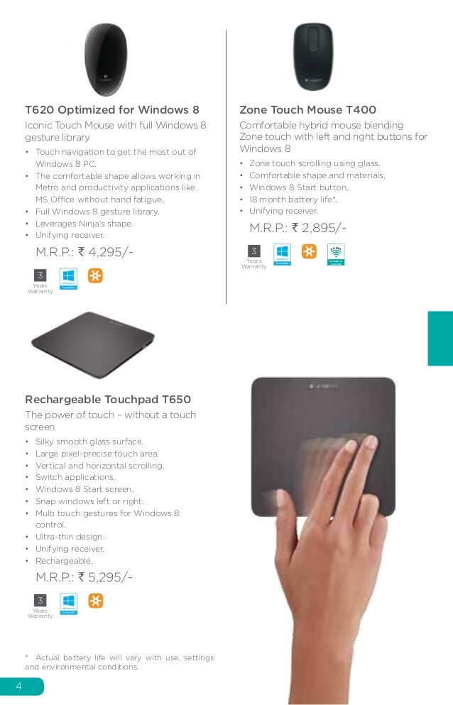 Logitech Catalogue